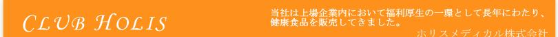 純コラーゲン 緑のコラーゲン 海のコラーゲン  昆明黒茶 田七人参 ウコン 大麦若葉 ヒアルロン酸 マカ粒