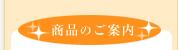 ホリスメディカル 純コラーゲン  緑のコラーゲン 海のコラーゲン ヒアルロン酸 プロテオグリカン ローヤルゼリー 田七人参 ウコン粒 節々ドクターDX 大麦若葉 ルテイン レスベラトロール   酵素