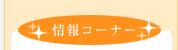 CLUB HOLIS コラーゲン各種 純コラーゲン  緑のコラーゲン 海のコラーゲン ヒアルロン酸コラーゲン 田七人参 プロテオグリカン  ウコン 節々ドクター マカ粒 ルテイン ローヤルゼリー1000 酵素